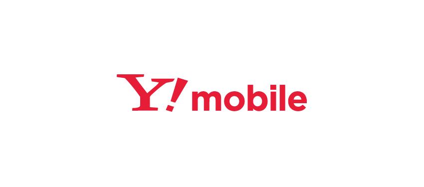 お得な携帯キャリア_Y!mobile