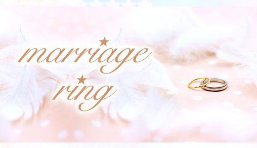 婚約指輪は本当に必要?実際に悩んだ私の経験談をご紹介!