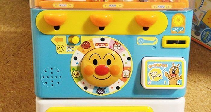 自販機のおもちゃ!アンパンマンの自動販売機を買いました