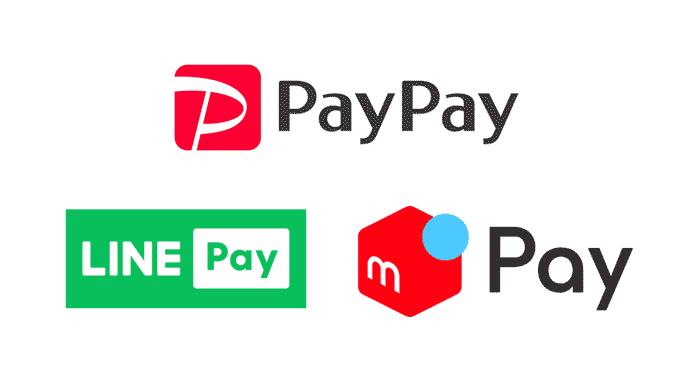 PayPay,メルペイ、LINEPayの3社合同キャンペーン